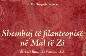 Primjeri filantropije u Crnoj Gori do kraja XX vijeka (albanski)