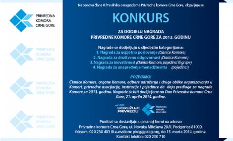 Privredna komora raspisala konkurs za najbolja preduzeća u Crnoj Gori